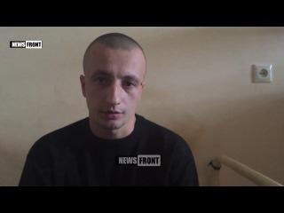 Обращение военнопленного солдата ВСУ к матерям Украины