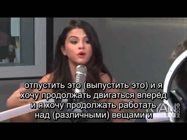 Selena Gomez November 6 2014 Ryan Seacrest interview with Russian subtitles part 1