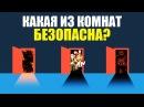 6 Загадочных Убийств 💀 ГОЛОВОЛОМКИ! ✅