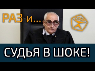 Как сделать нелигитимным любой суд рф. Практика (СССР Правительство Краснодарс...