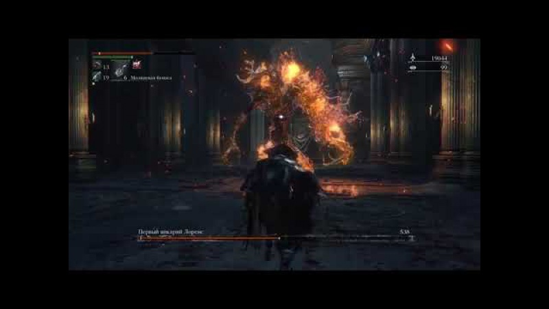 Laurence, the First Vicar (Bloodborne: The Old Hunters DLC)