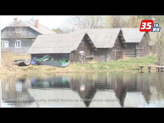 Троих браконьеров с крупным уловом рыбы задержали в Вологодской области