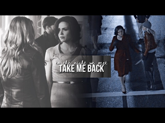 Swan queen   take me back to the night we met