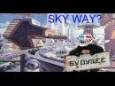 SkyWay лохотрон как МММ? Путин следи разворовывают Крымский бюджет. КОБ ПРАВДУ о SkyWa...