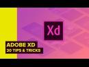 Adobe XD CC - 30 Tips Tricks