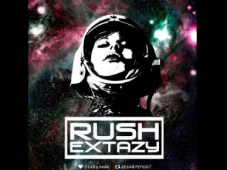 Rude Raw - Monkey King Language (Dj Rush Extazy Bootleg)