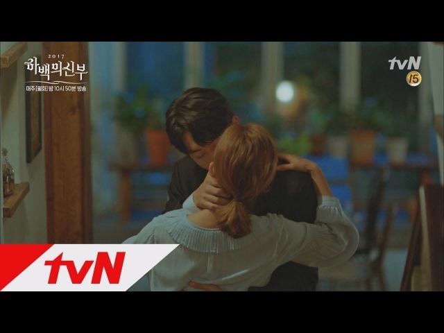 The bride of habaek 남주혁, 신세경에 맥락 없는 박력 키스♥?(feat.밀당천재) 070814 EP.14