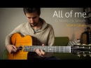 All of Me (jazz manouche) Free TAB Backing Track