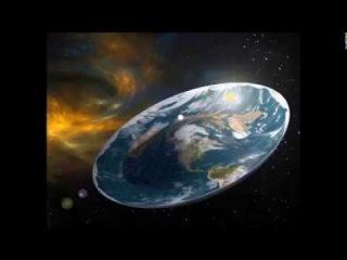 Фото и видео доказательства Плоской Земли