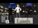 【MMDワンピ】Lamb.【お着替え注意】