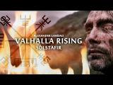 Valhalla rising MV Solstafir  Fjara