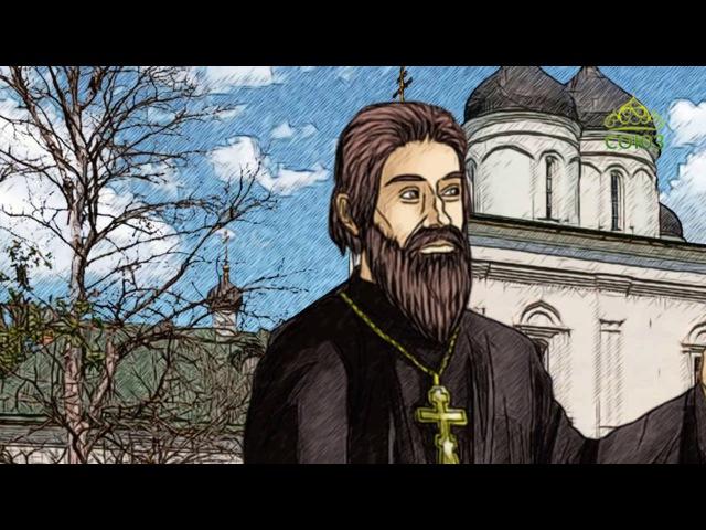 13 июля. Преподобномученик Никандр (Прусак), иеромонах.