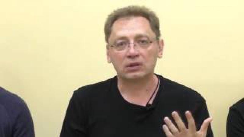 Руслан Жуковец. Духовный рост и просветление. Часть 1
