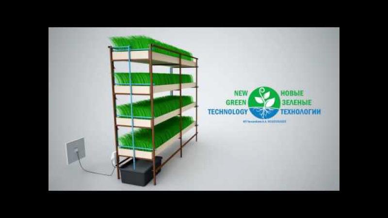 Инструкция по сборке гидропонной установки