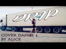 [EPICROWN ALICE] MENG JIA - DRIP (cover dance)