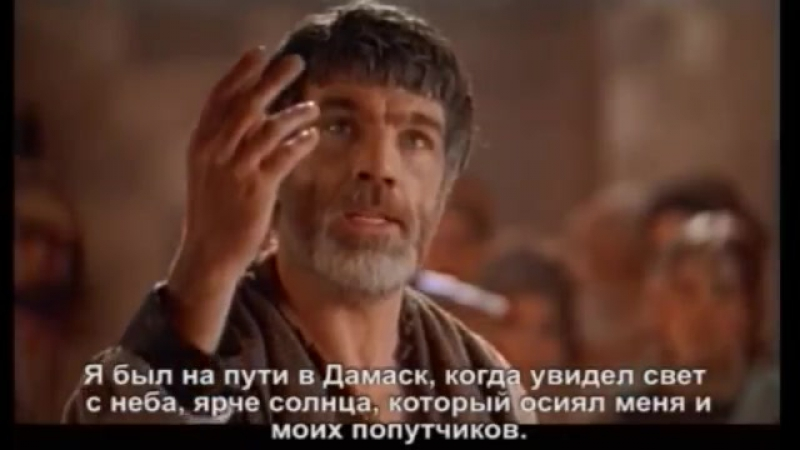 Х/ф Посланник (Эмиссар), 1997