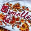 Armelle/Французкие Духи/Пермь/Бизнес/Армель