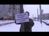В Петербурге заменили рекламу проституток на фразы о семейных ценностях