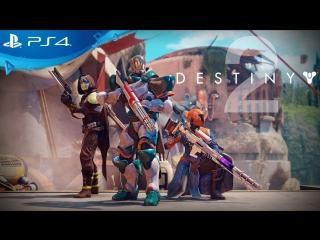 Destiny 2 – трейлер эксклюзивного контента на PlayStation