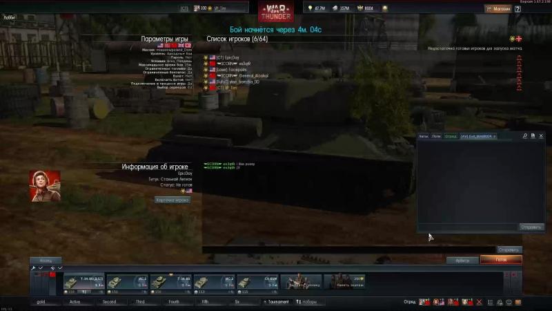 [RUEN] 90 M26 Pershing 6.3 БР превозможения. VP_Tim и Взвод. War Thunder