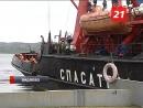 Чтобы выжить, дрейфующие в Баренцевом море рыбаки собирали дождевую воду