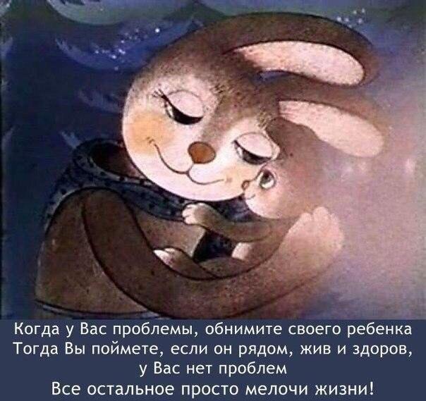 фото из альбома Юлии Степанец №9