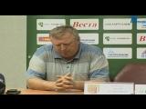 Послематчевая пресс-конференция тренеров после матча ФК Витебск - Славия