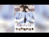 Такуми-кун 3 Детали красоты (2010) | Takumi-kun Series: Bibou no diteiru