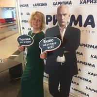 Анютка Логожа-Медведева