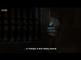Доктор Кто 10 сезон Трейлер