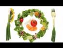 Арнольд Эрет Целебная система бесслизистой диеты 2