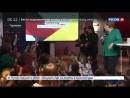 Россия 24 - Выборы в Германии Меркель завоевывает русских немцев, Шульц - пенсионеров - Россия 24