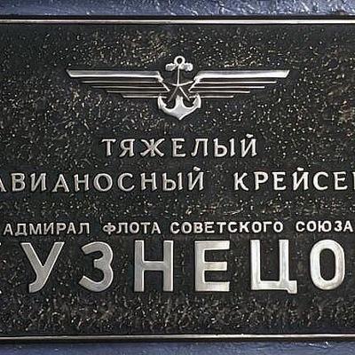 Сергей Кутымов