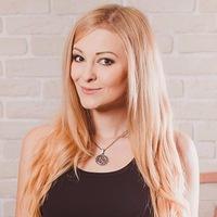 Лагутина Ольга
