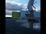 сломал скейт