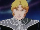 Легенда о героях галактики  Legend of the Galactic Heroes OVA 050