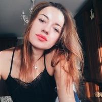 Софья Белотелова  