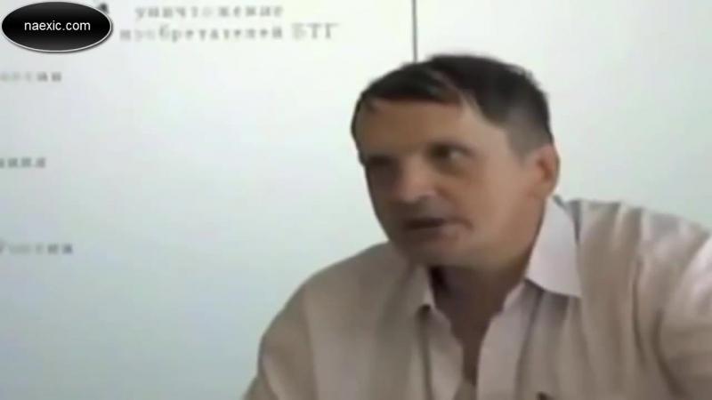 Сергей Салль - О Тесле и масонах
