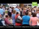 Черновецкая обл. 25 июля, 2014. Десятки сел Буковины протестуют против мобилизации. 25.07.2014