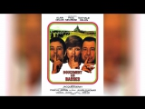 Потише, басы! (1971)  Doucement les basses