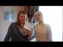 Анечка поздравляет Элину