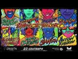 Dance Theory Kaiser Souzai hybrid dj &amp live percussion
