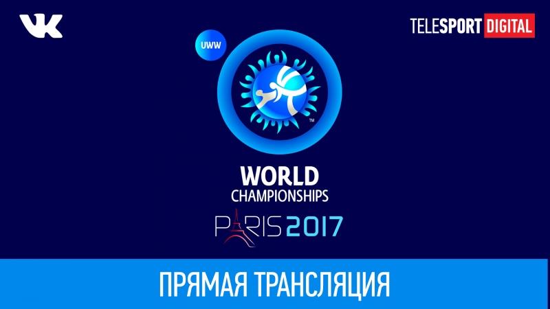Чемпионат Мира по борьбе 2017 22 августа 2017 K.Fumita vs M.Ainagulov
