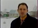 (staroetv.su) Фрагмент анонса Профессия репортер (НТВ, 18.03.1999)