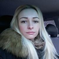 Katyushka Papyonova