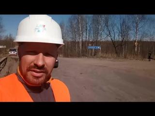 Участок региональной дороги в Новгородской области между д. Зуево (М10) и г. Кириши