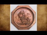 Неудобные артефакты войны 1812 года.