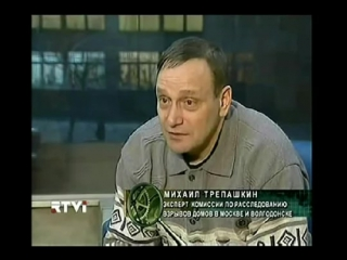Бывший сотрудник ФСБ о взрывах жилых домов в РФ