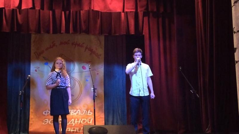 Сергей Касьянов и Ульяна Пазгалева на районном фестивале эстрадной песни