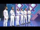 Сборная Армении - Музыкальный номер (КВН Первая лига 2016. Первая 1/2 финала)